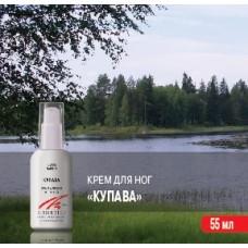 Женский крем для ног «Купава», 55 мл